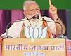 मोदी ने कहा- कांग्रेस ने करोड़ों लोगों पर हिंदू आतंकवाद का दाग लगाने का प्रयास किया